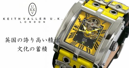 腕時計の通販、キースバリー KEITH VALLER