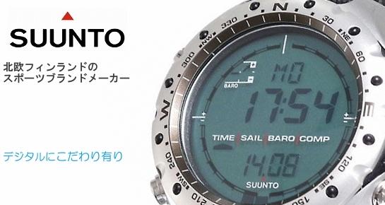腕時計の通販、スント suunto